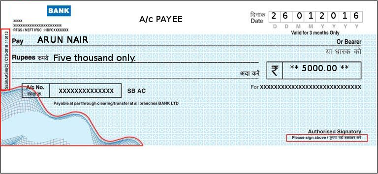 printed cheque created using E-Formz